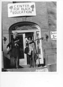 The Center for Black Education: An Historical Sketch (1969 – 1974) By James P. Garrett, Photos by Ivy Young